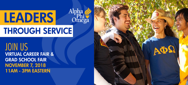 Alpha Phi Omega Virtual Career Fair & Graduate School Fair Banner