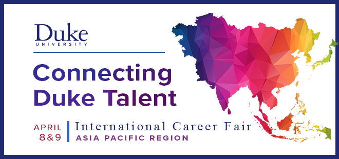 Duke International Virtual Career Fair Banner