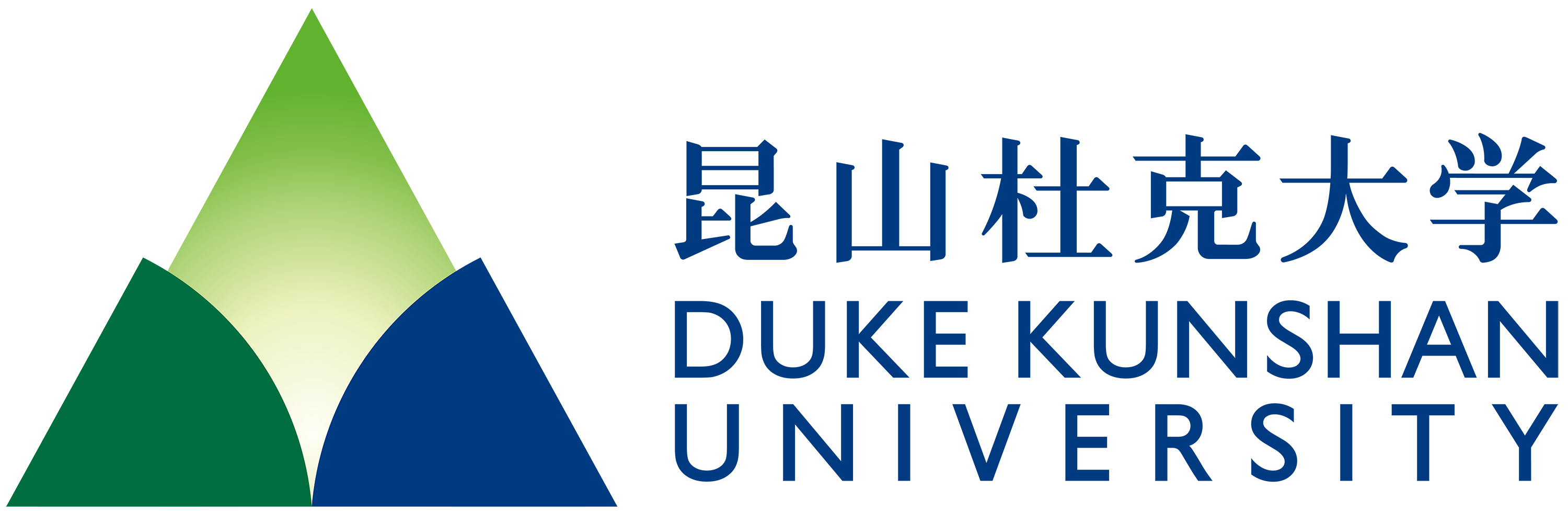 Duke Kunshan University logo - click to open web site